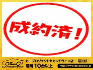 e-NV200 ☆純正ナビ&TV☆
