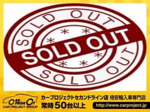 ノートeパワー ☆上級グレード♪350キロ!☆